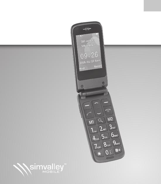 Lumia 640 Xl Bedienungsanleitung Pdf